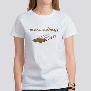 Chocolate [Exclusive!] Women's T-Shirt